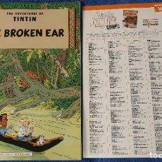 Cómics: THE BROKEN EAR - THE ADVENTURES OF TINTIN Nº 16 - EDICIONES DEL PRADO (1984). Lote 246356105