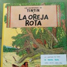 Cómics: LAS AVENTURAS DE TINTIN. LA OREJA ROTA 4ª EDICION, ENERO DE1976 HERGE EDITORIAL JUVENTUD.. Lote 246572150