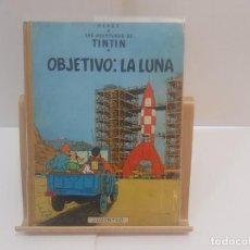 Comics : LIBRO DE TINTÍN, OBJETIVO LA LUNA - 2ª EDIC. MUY BUEN ESTADO !!!. Lote 247595415