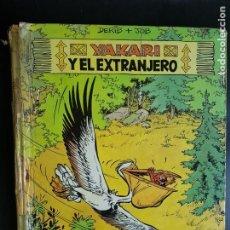 Cómics: TEBEO / CÓMIC YAKARI Y EL EXTRANJERO N⁰ 7 JUVENTUD 1 EDICIÓN 1984. Lote 247684445