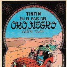 Cómics: TARJETA EDITORIAL JUVENTUD TINTIN EN EL PAÍS DEL ORO NEGRO. Lote 247742560
