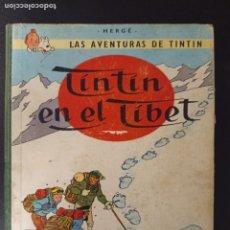 Cómics: TINTIN EN EL TIBET 1 PRIMERA EDICIÓN 1962. Lote 250241510