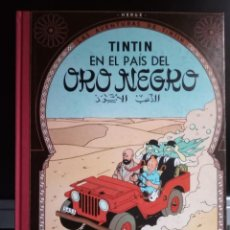 Fumetti: TINTÍN EN EL PAÍS DEL ORO NEGRO (DECIMOTERCERA EDICIÓN -1991-). Lote 250302835