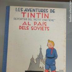 Cómics: LES AVENTURES DE TINTÍN AL PAIS DELS SOVIETS EDIT. JOVENTUT 1984 CATALÁ. Lote 253027030