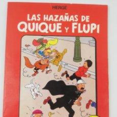 Comics : LAS HAZAÑAS DE QUIQUE Y FLUPI ALBUM 6 EDITORIAL JUVENTUD HERGE. Lote 253117315