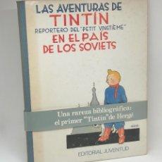 Comics: COMIC LAS AVENTURAS DE TINTIN EN EL PAIS DE LOS SOVIETS 1ª EDICION 1983 EDITORIAL JUVENTUD. Lote 253288210