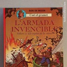 Cómics: CORI EL GRUMET EDT. JOVENTUD COMPLETA. Lote 253722845