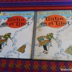 Cómics: TINTIN EN EL TIBET. JUVENTUD 1965. REGALO TINTIN EN EL TIBET JUVENTUD 14ª DECIMOCUARTA EDICIÓN.. Lote 254346560
