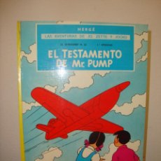 Cómics: LAS AVENTURAS DE JO, ZETTE Y JOCKO. EL TESTAMENTO DE MR. PUMP - HERGÉ - JUVENTUD. Lote 254512420