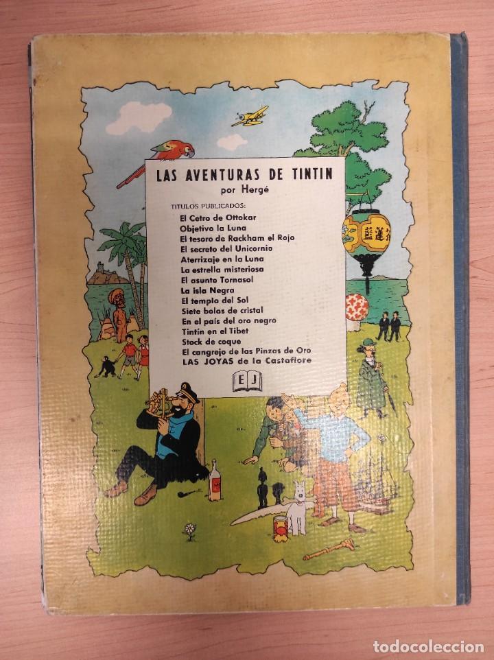 Cómics: TINTIN. LAS JOYAS DE LA CASTAFIORE. PRIMERA EDICION 1964 - Foto 7 - 256009260