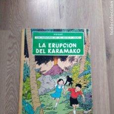 Cómics: LA ERUPCIÓN DEL KARAMAKO. LAS AVENTURAS DE JO, ZETTE Y JOCKO. HERGÉ.. Lote 257637710