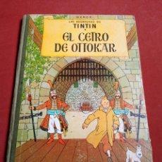Cómics: TINTÍN COMIC 2 EDICION 1964 EL CETRO DE OTTOKAR. Lote 258707935