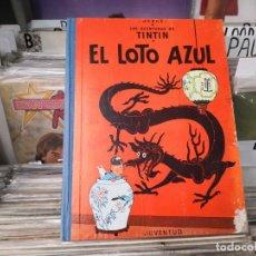 Comics : LAS AVENTURAS DE TINTIN - EL LOTO AZUL - PRIMERA (1ª) EDICION - 1965. Lote 259229590
