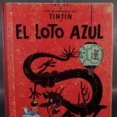 Fumetti: LAS AVENTURAS DE TINTIN, EL LOTO AZUL-HERGÉ-EDITORIAL JUVENTUD, TERCERA EDICIÓN 1970. Lote 259311715