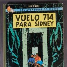 Fumetti: LAS AVENTURAS DE TINTIN, VUELO 714 PARA SIDNEY-HERGÉ-EDITORIAL JUVENTUD, SEGUNDA EDICIÓN 1971. Lote 259311870