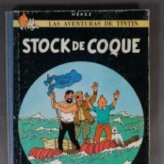 Fumetti: LAS AVENTURAS DE TINTIN, STOCK DE COQUE-EDITORIAL JUVENTUD, QUINTA EDICIÓN 1971. Lote 259312340