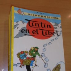 Fumetti: TINTIN OBRA COMPLETA TAPA BLANDA 23 NUMEROS - JUVENTUD OFERTA. Lote 260840835
