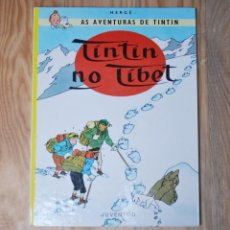 Cómics: TINTÍN NO TÍBET 1ª EDICIÓN EN GALEGO ED.JUVENTUD 1988 COMIC GALLEGO BANDA DESEÑADA GALICIA. Lote 261264885