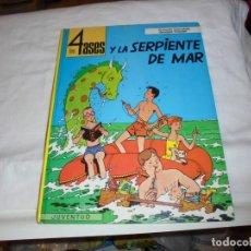 Cómics: LOS 4 ASES Y LA SERPIENTE DE MAR Nº 1 .EDIT JUVENTUD 1992.-1ª EDICION. Lote 261630100