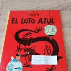 Cómics: LAS AVENTURAS DE TINTIN. EL LOTO AZUL. 5ª EDICION DE 1976. Lote 262248470