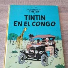 Cómics: LAS AVENTURAS DE TINTIN. TINTIN EN EL CONGO. 3ª EDICION FEBRERO 1976. Lote 262250475