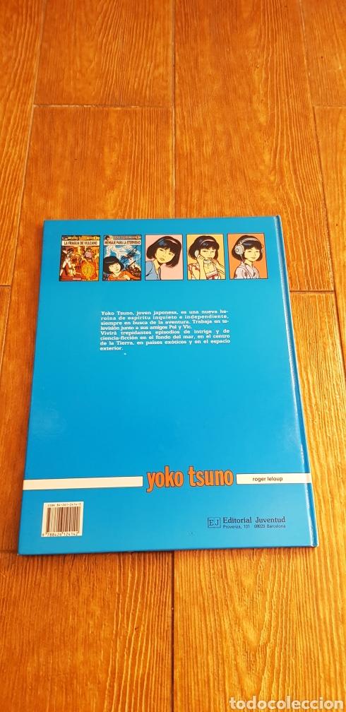Cómics: YOKO TSUNO - MENSAJE PARA LA ETERNIDAD -Nº 5 - JUVENTUD TAPA DURA - Foto 2 - 58232680