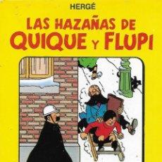 """Cómics: TARJETA PUBLICITARIA DE """"LAS HAZAÑAS DE QUIQUE Y FLUPI"""" DE HERGÉ. EDITORIAL JUVENTUD. Lote 263175790"""