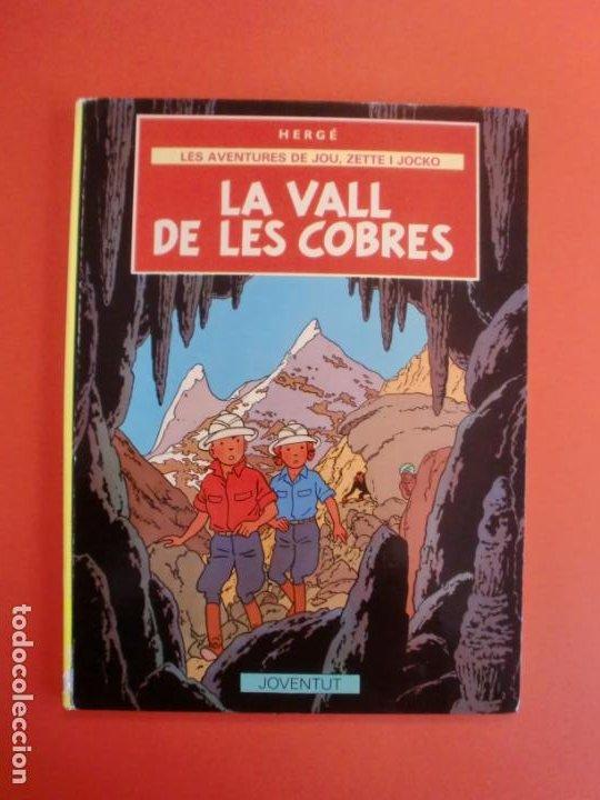 LA VALL DE LES COBRES LES AVENTURES DE JOU ZETTE I JOCKO HERGÉ JOVENTUD 1ª EDI. 1988 (Tebeos y Comics - Juventud - Otros)