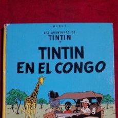 Cómics: HERGE - TINTIN EN EL CONGO -EDITORIAL JUVENTUD - QUINTA EDICION 1980. Lote 263577265