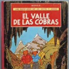 Cómics: 1972.- EL VALLE DE LAS COBRAS. JO ZETTE Y JOCKO. JUVENTUD. Lote 266222683