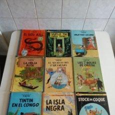 Cómics: LOTE TINTIN PRIMERA,SEGUNDA, TERCERA EDICION TOMOS TELA. Lote 266547758
