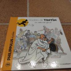 Cómics: LIBRITO COLECCION TINTIN - PHILLIPULUS EL PROFETA Nº 46 - MOULINSART 2014 .. Lote 266791494