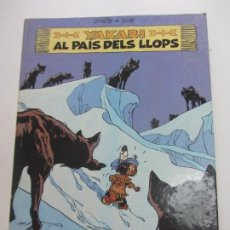 Cómics: YAKARI AL PAIS DELS LLOPS Nº 8. EDIT DERIB+JOB. JOVENTUT COMIC CATALA TAPA DURA ARX106. Lote 267397079