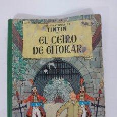 Cómics: TINTIN Y EL CETRO DE OTTOKAR. SEGUNDA EDICIÓN. Lote 271593353
