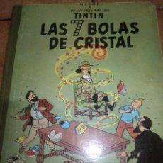 Cómics: ~~~~ TINTIN LAS 7 BOLAS DE CRISTAL, LOMO DE TELA MUY BIEN CONSERVADO ~~~~. Lote 271702768