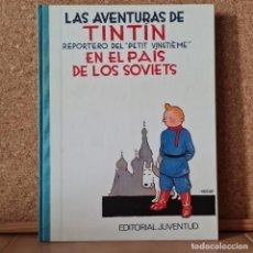 Comics : LAS AVENTURAS DE TINTÍN EN EL PAÍS DE LOS SOVIETS - HERGÉ - EDITORIAL JUVENTUD - TAPA DURA. Lote 272465018