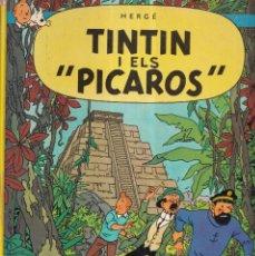 Cómics: TINTIN I ELS PICAROS - HERGÉ - ED. JUVENTUD 1976 PRIMERA EDICIÓ EN CATALÀ. Lote 272650668