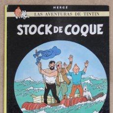 Cómics: TINTIN. STOCK DE COQUE. HERGE. JUVENTUD. 8ª EDICION. 1981. TAPA DURA.. Lote 275861023