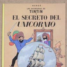 Cómics: TINTIN. EL SECRETO DEL UNICORNIO. HERGE. JUVENTUD. 8ª EDICION. 1981. TAPA BLANDA.. Lote 275862653