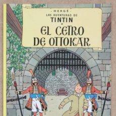 Cómics: TINTIN. EL CETRO DE OTTOKAR. HERGE. JUVENTUD. 8ª EDICION. 1981. TAPA BLANDA.. Lote 275862933