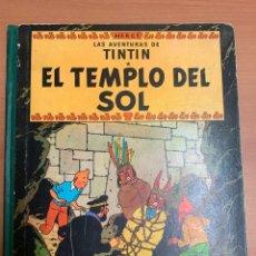 Comics : LAS AVENTURAS DE TINTÍN. EL TEMPLO DEL SOL. 1A EDICIÓN 1961.EDITORIAL JUVENTUD BARCELONA.. Lote 276461758