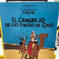 Cómics: HERGÉ - LAS AVENTURAS DE TINTIN - JUVENTUD - EL CANGREJO DE LAS PINZAS DE ORO 2000 TAPA DURA. Lote 277017643