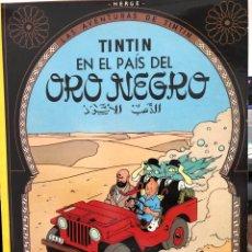 Cómics: HERGÉ - LAS AVENTURAS DE TINTIN - JUVENTUD - EN EL PAIS DEL ORO NEGRO - TAPA BLANDA 1987. Lote 277025233