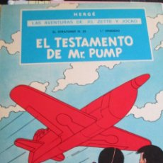Cómics: HERGE--JO, ZETTE Y JOCKO--EL TESTAMENTO DE MR PUMP. Lote 277462888