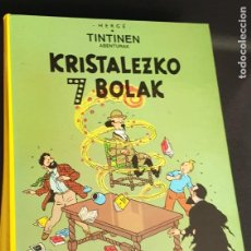 Cómics: KRISTALEZKO 7 BOLAK TINTINEN ABENTURAK HERGÉ ELKAR AÑO 1988 EN EUSKERA. Lote 277735833