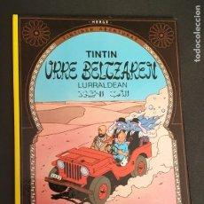 Cómics: URRE BELTZAREN LURRALDEAN TINTINEN ABENTURAK HERGÉ ELKAR AÑO 1987 EN EUSKERA. Lote 277750548
