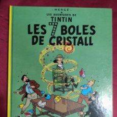 Cómics: TINTÍN LES 7 BOLES DE CRISTALL. EDITORIAL JUVENTUD. EN CATALÀ. Lote 278221493