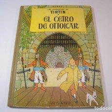 Cómics: LAS AVENTURAS DE TINTIN EL CETRO DE OTTOKAR 2º EDICCION JUVENTUD 1964. Lote 278274273