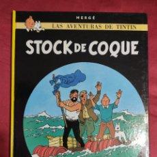 Cómics: TINTIN STOCK DE COQUE. EDITORIAL JUVENTUD. 2002. Lote 278288418