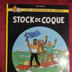 Cómics: TINTIN STOCK DE COQUE. EDITORIAL JUVENTUD. 2006. Lote 278288658